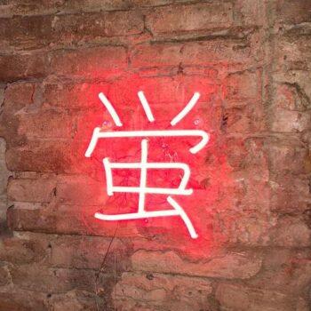 Neón decorativo Kanji